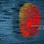 آییننامه جمعآوری و استناد پذیری ادله الکترونیکی
