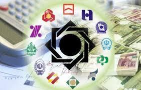 آییننامه تسهیلات اعطایی بانکی آرش علیزاده نیری وکیل پپایه یک دادگستری