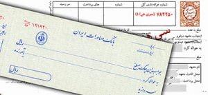 ظهرنویسی ظهور در انتقال دارد نه ضمانت - آرش علیزاده نیری وکیل پایه یک دادگستری